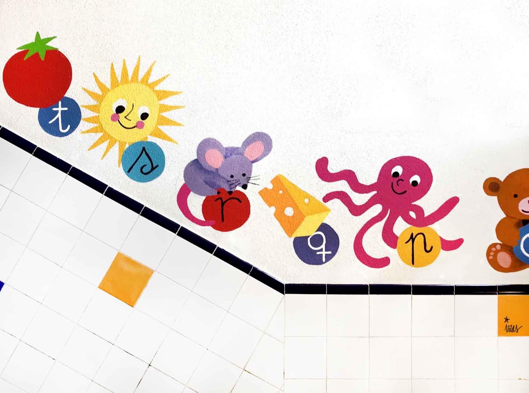 mural izas azulpatio soledad sainz escalera 17