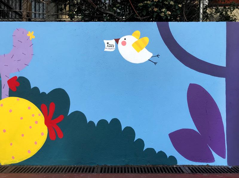 mural izas azulpatio ceip asunción rincón oeste 6